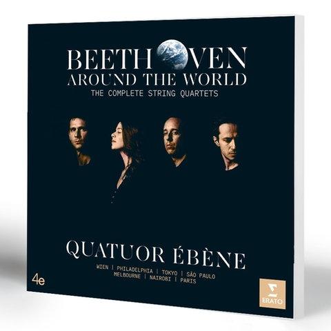 Beethoven unter Hochspannung – Zyklus des Quatuor Ébène