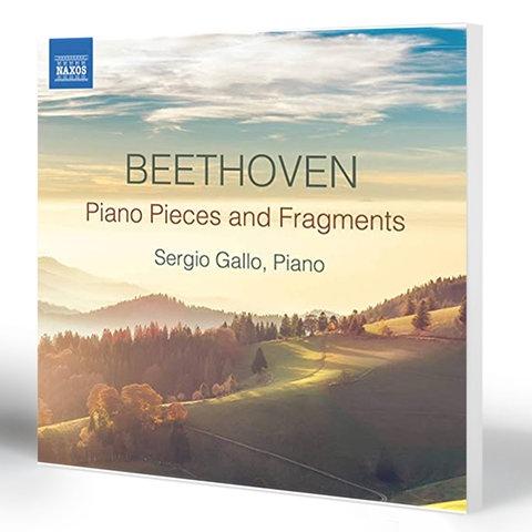 Ludwig van Beethoven: Klavierstücke und Fragmente
