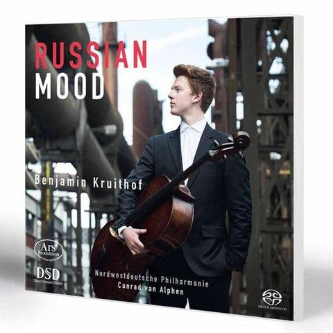 Russian Mood | Benjamin Kruithof, Violoncello - Nordwestdeutsche Philharmonie - Conrad von Alphen, Ltg.