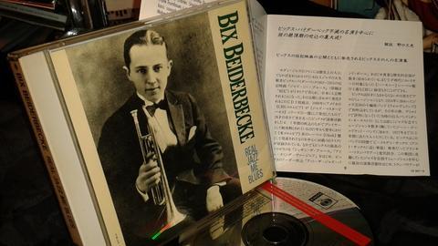Bix Beiderbecke: Real Jazz Me Blues