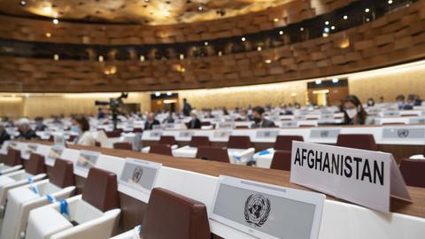 Saal der Geberkonferenz der Vereinten Nationen in Genf