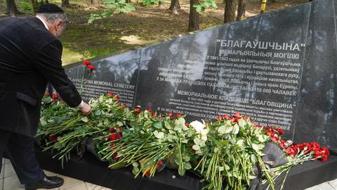 Gedenkstätte Maly Trostenez