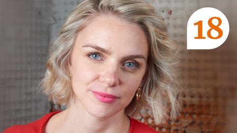 Susanne Gregor: Das letzte rote Jahr (18|18)