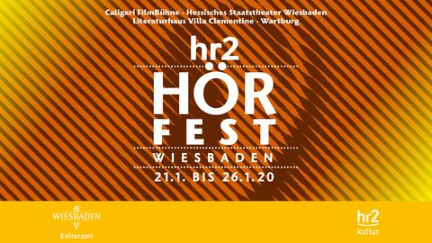 hr2-Hörfest 2020 Flyer