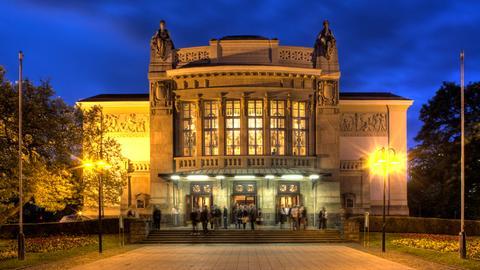 Stadttheater Gießen